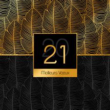 Carte de voeux virtuelle C2107