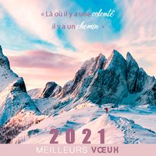 Carte de voeux virtuelle P2139