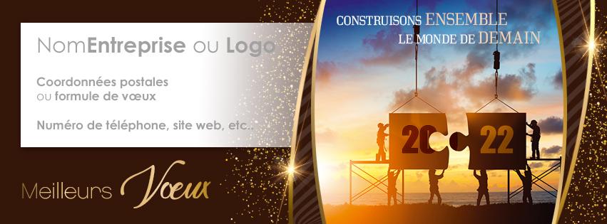 Signature mail C2224