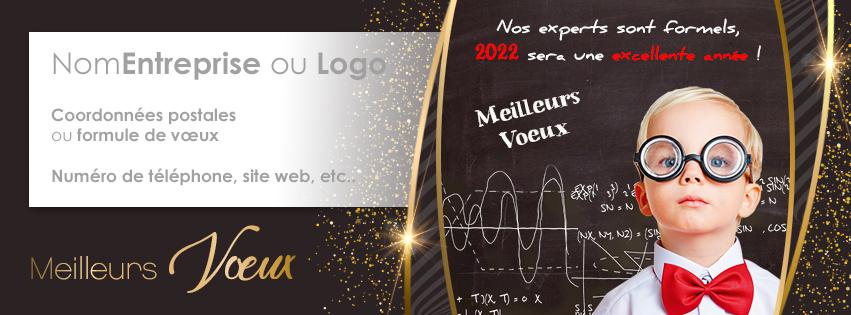 Signature mail C2225