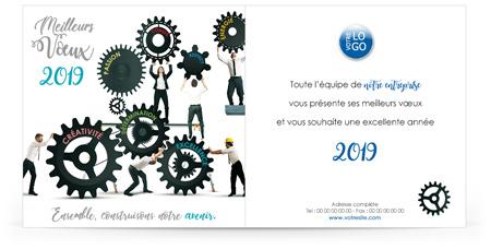 Ecard professionnelle C1924