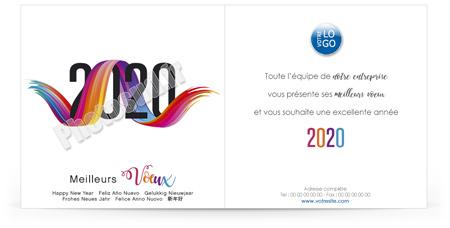 Signature mail C2001