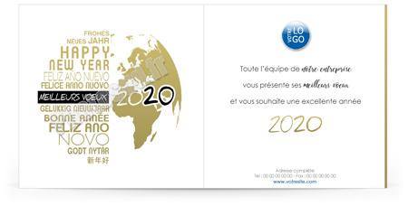 Signature mail C2009