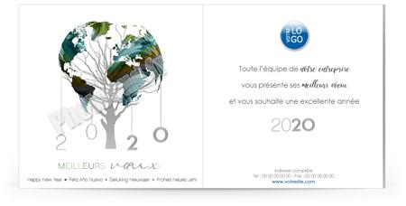 Signature mail C2010