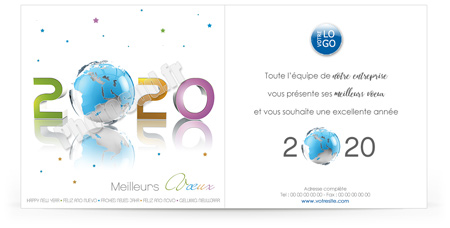 Signature mail C2013