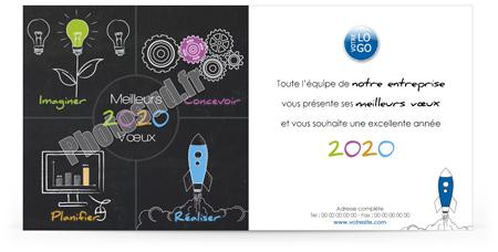Signature mail C2017