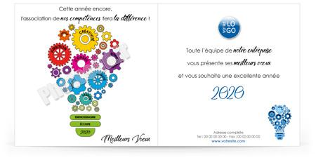 Signature mail C2020