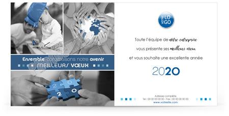 Signature mail C2029
