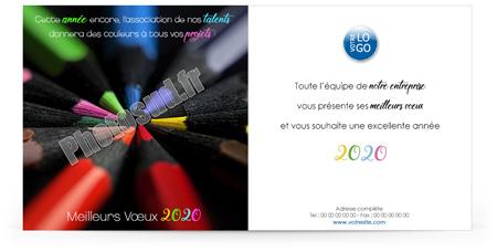 Signature mail C2030