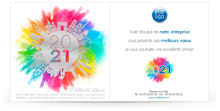 Ecard professionnelle C2010
