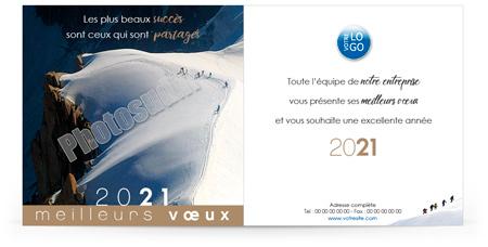 Ecard professionnelle C2027