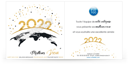 Signature mail C2204