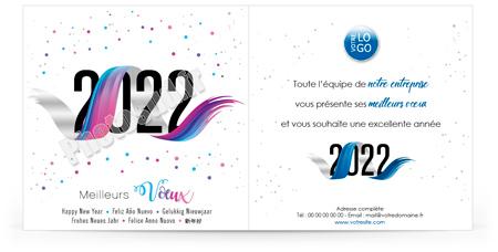 Signature mail C2205