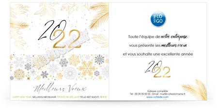 Signature mail C2210