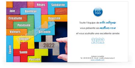 Signature mail C2215