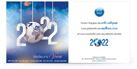 Signature mail C2222