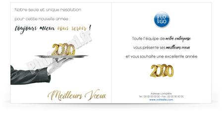 Signature mail P2039