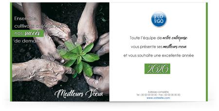 Signature mail P2040