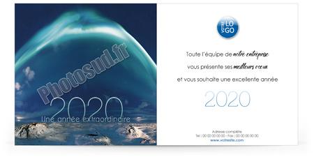 Signature mail P2042