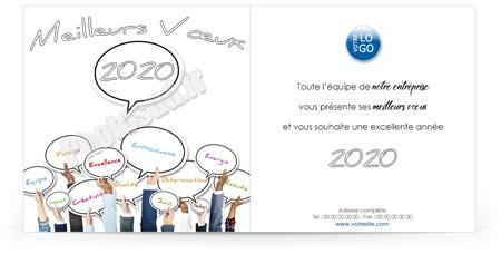 Signature mail P2043
