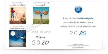 Signature mail P2044