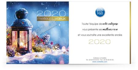 Signature mail P2046