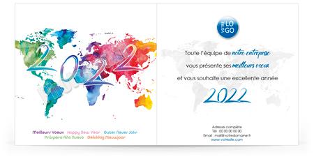 Signature mail P2237
