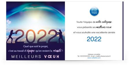Signature mail P2244