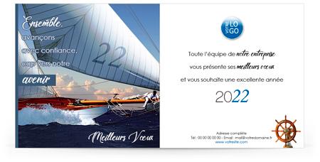 Signature mail P2248