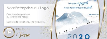 Signature voeux C2016