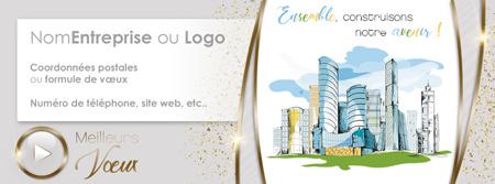 Signature voeux C2033
