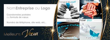 Signature voeux C2121