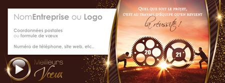 Signature voeux C2125