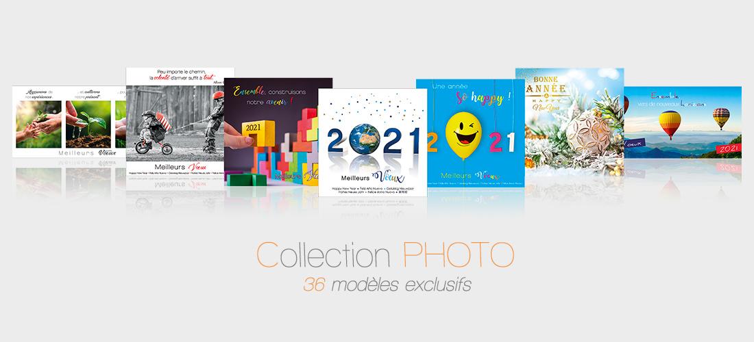 Cartes de voeux professionnelles photo 2021